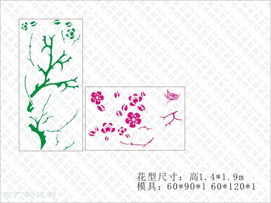 液体壁纸模具 a76_巨工涂装